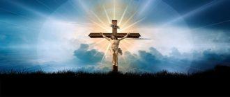 Zavet-Boga