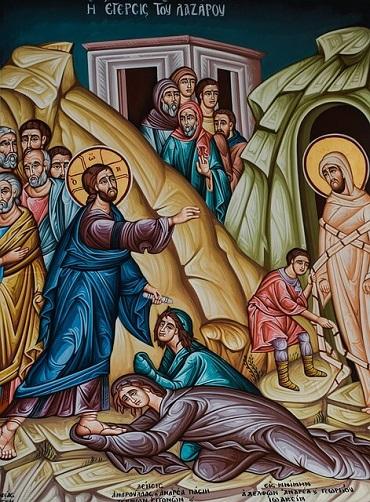 Я есмь воскресение и жизнь