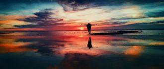 Научитесь кротости и смирению